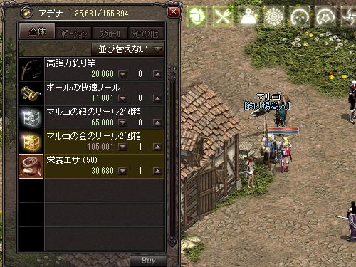 b0056117_08240800.jpg