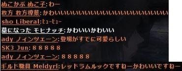 b0236120_0121084.jpg