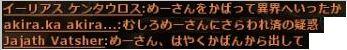 b0236120_0163911.jpg