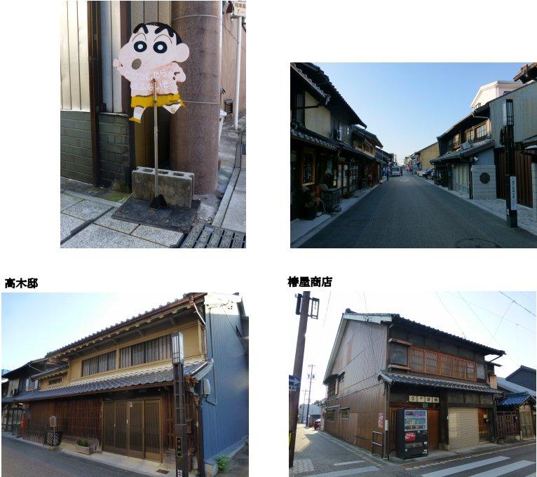 伊勢・美濃編(47):犬山(14.9)_c0051620_6341412.jpg