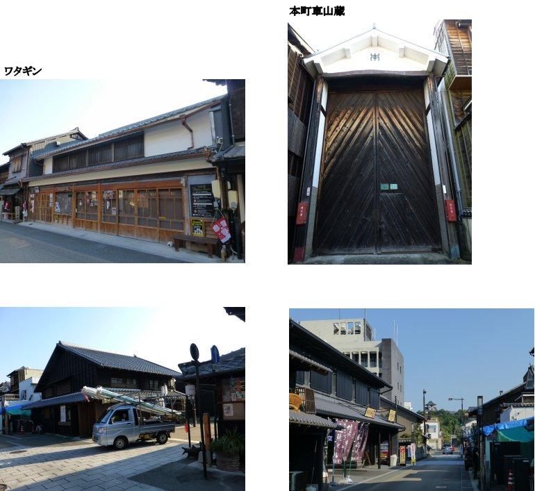 伊勢・美濃編(47):犬山(14.9)_c0051620_6352780.jpg