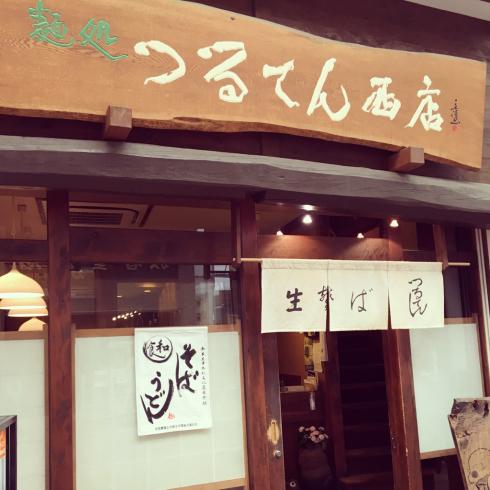 makiさん週間_c0168222_10303154.jpg