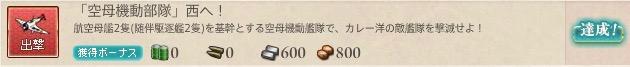 b0009358_10251335.jpg