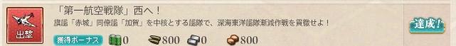 b0009358_10255726.jpg