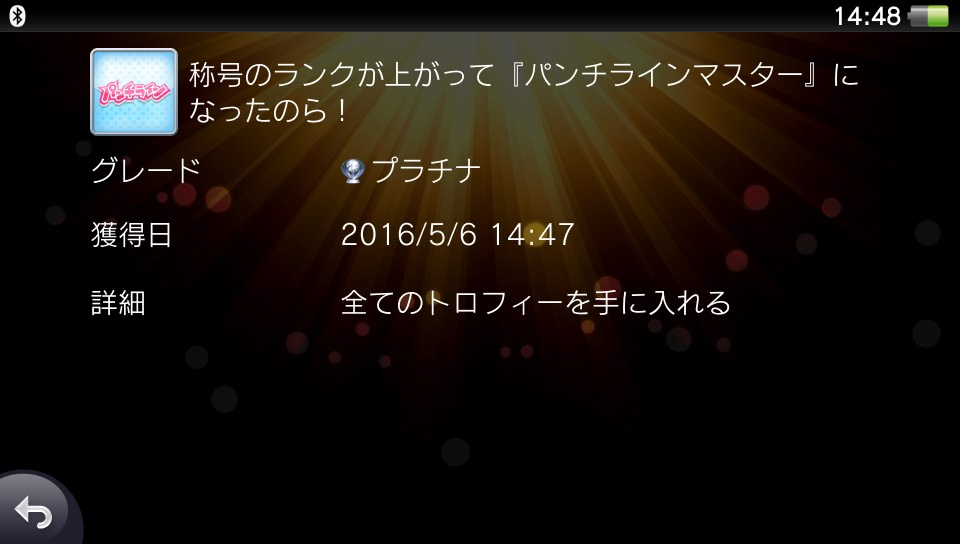 c0090360_1927581.jpg