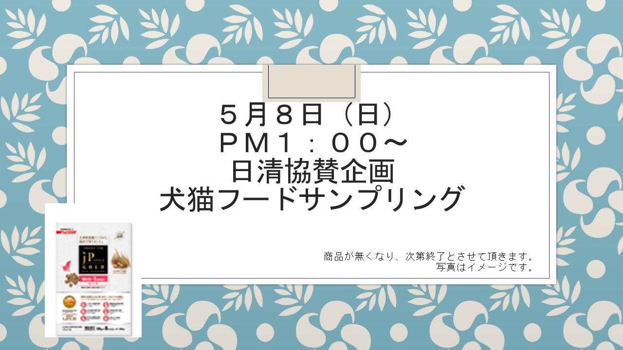 160506 イベント告知_e0181866_13172525.jpg