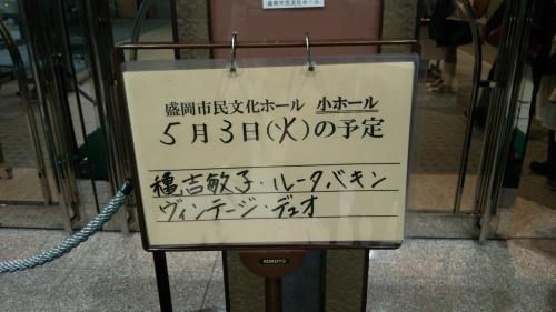 f0032766_10350631.jpg