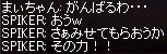 a0201367_2246267.jpg
