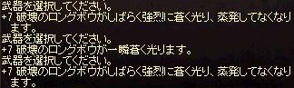 a0201367_23165116.jpg