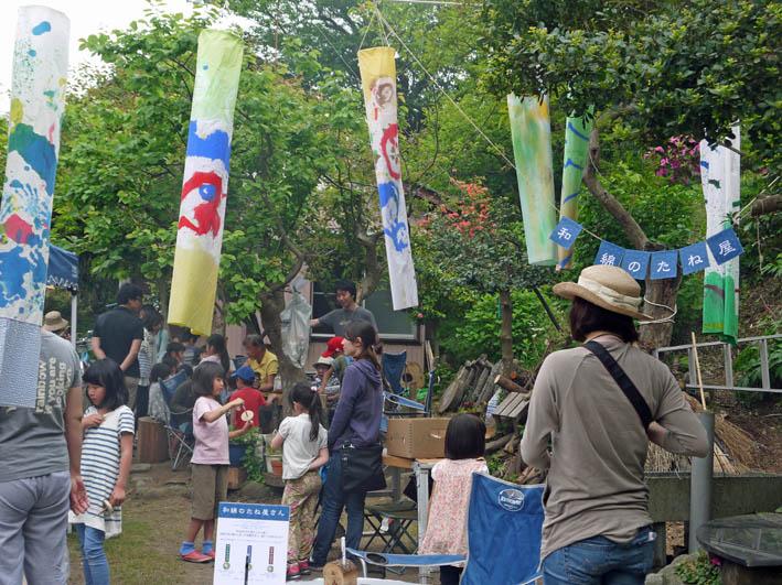 今年もカッちゃん邸の餅つき会に100人超える参加者5・3_c0014967_7545758.jpg