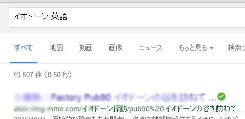 b0022669_11938.jpg