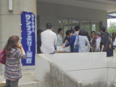 連休中の熊本現地支援での動き_b0245781_18291020.jpg