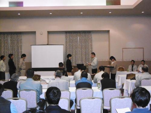 安全衛生大会を開催しました_b0254686_10105644.jpg