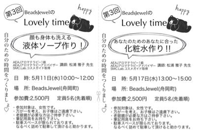 b0113698_07213888.jpg