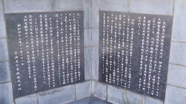 川崎大師 四_f0144003_21515930.jpg
