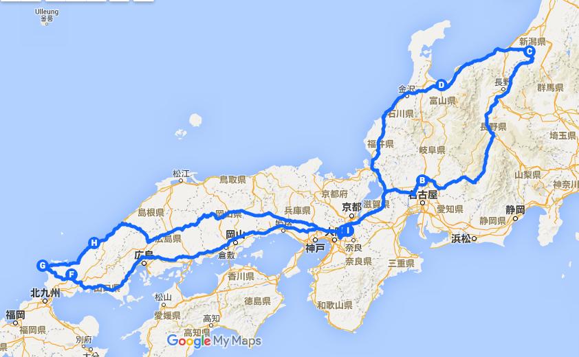 2016 GW 新緑溢れるニッポン列島を走った♪2,222km  - 中部地方編 -  o£o =3=3=3=3=3_b0108109_21205717.png
