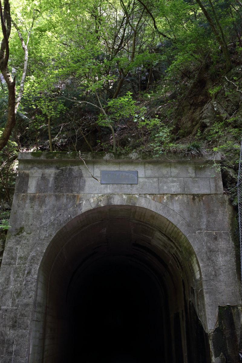 檜原村  神戸(かのと)隧道にて_b0061717_23112230.jpg