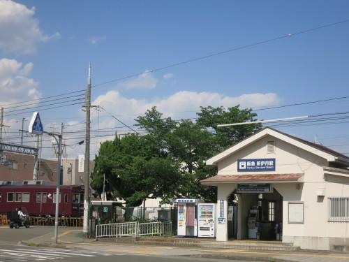 阪急 新伊丹駅・稲野駅 : 散歩 ...