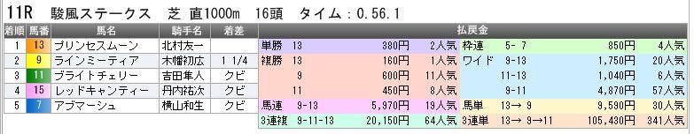 c0030536_23351818.jpg