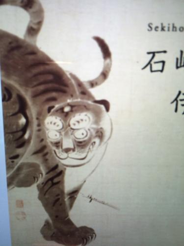 b0070137_00420387.jpg