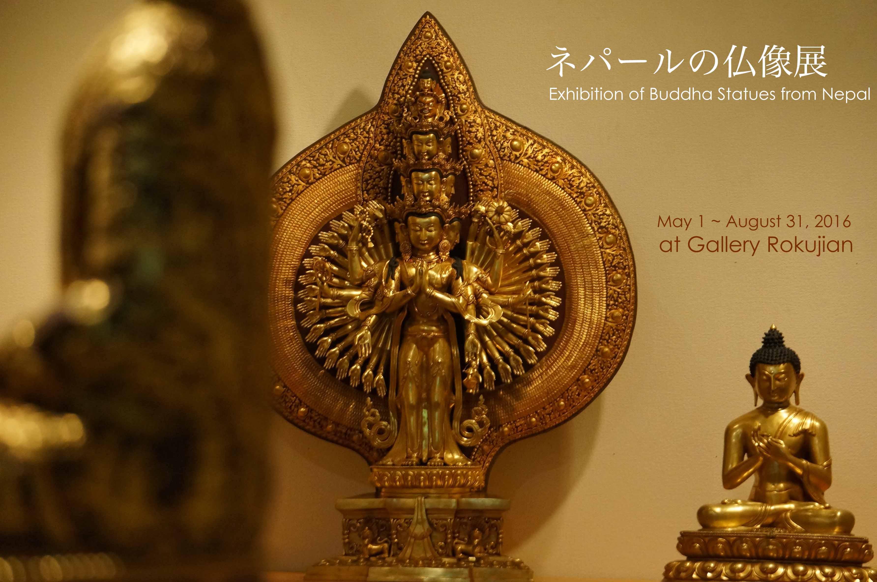 ベジタリアン・メニューin Cafe Rokujian_e0247444_12445716.jpg