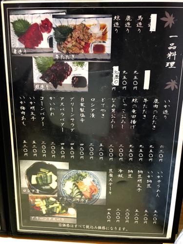 手羽先  一福_e0292546_20304833.jpg