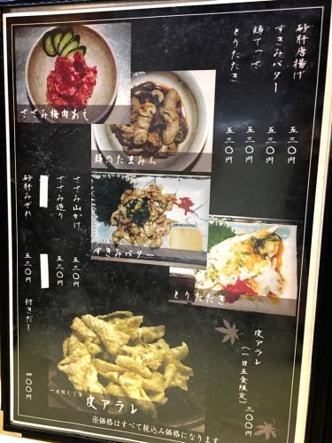 手羽先  一福_e0292546_20304907.jpg