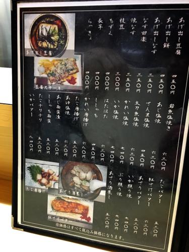 手羽先  一福_e0292546_20304991.jpg