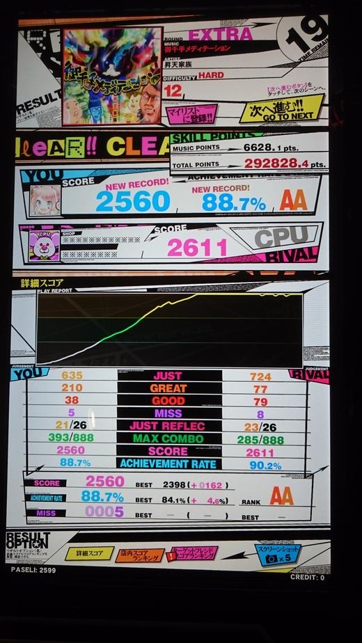 f0019846_444347.jpg