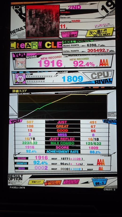 f0019846_45438.jpg