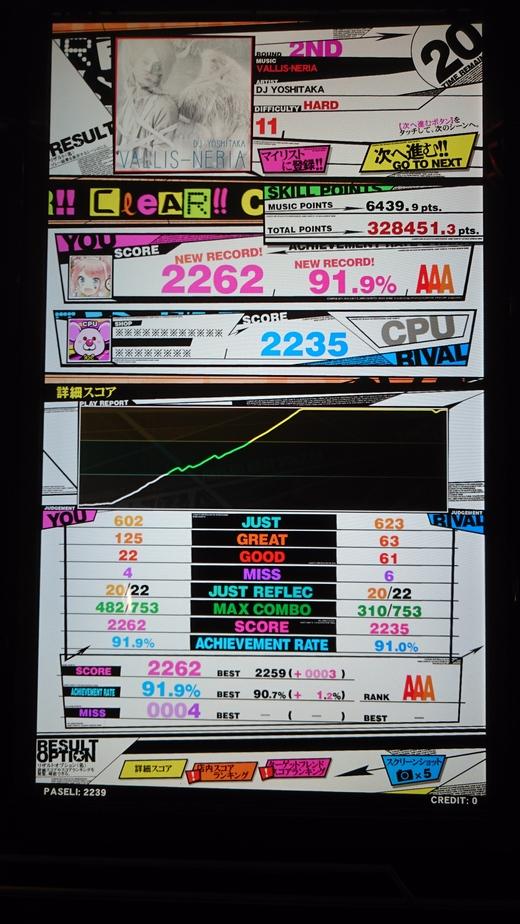 f0019846_462252.jpg