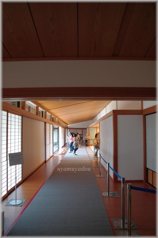 京都迎賓館・参観 [ 夕映の間 ]_a0157263_22540612.jpg