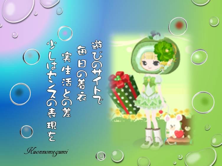 f0214467_9582534.jpg