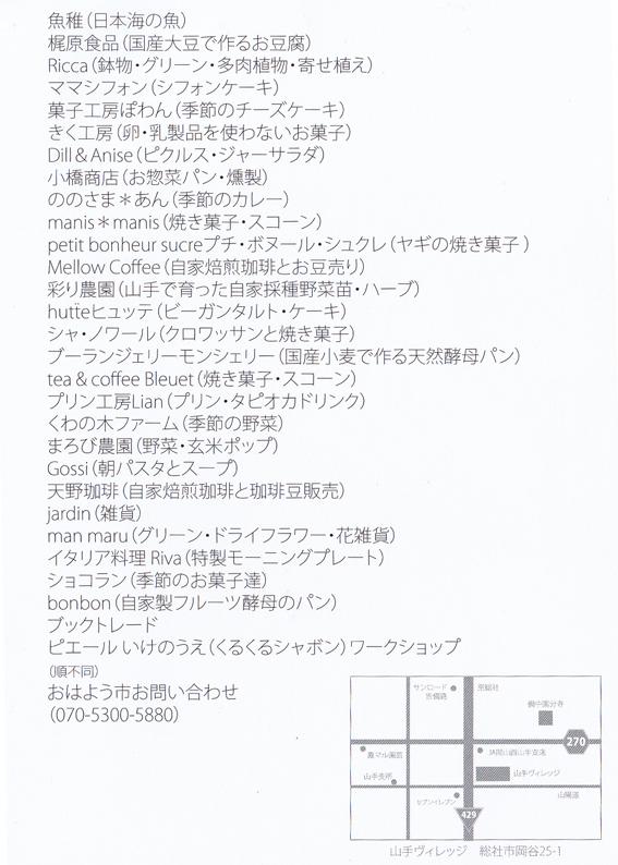 e0286978_252121.jpg