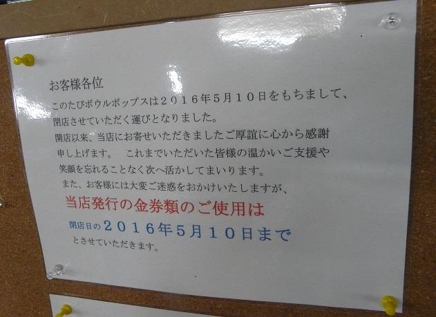 f0131181_23454644.jpg