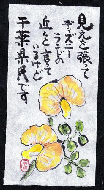 f0346196_15583554.jpg