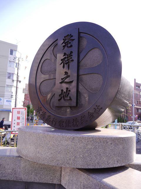 川崎大師 四_f0144003_12170821.jpg