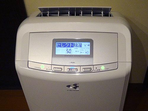 アコギの湿度管理3 「クリアフォースZで完璧!」_c0137404_20524577.jpg