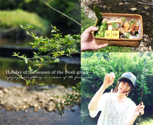 新緑、川釣り散歩。_d0174704_20334498.jpg