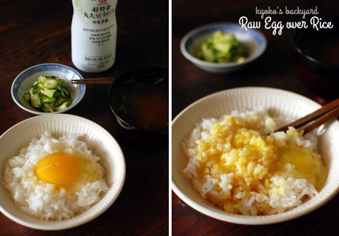 贅沢な卵かけごはんと、悲しいニュース_b0253205_05445068.jpg
