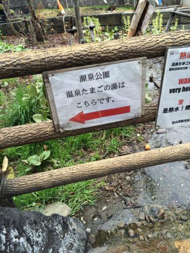 定山渓_a0167308_06314331.jpg