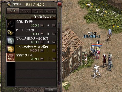 b0056117_05202329.jpg