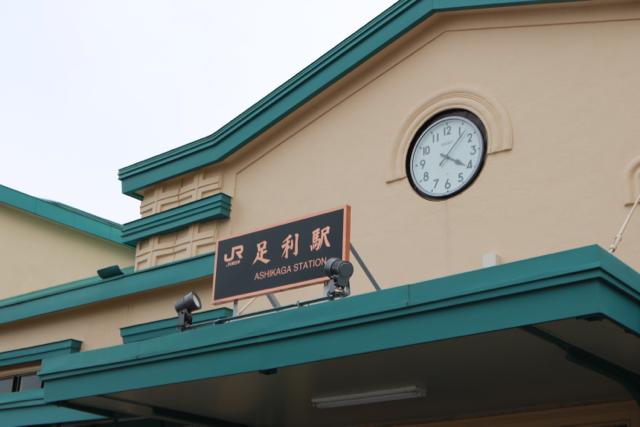 【足利小学校】_f0348831_23103807.jpg