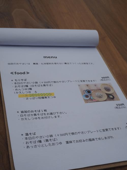 原村 信州旅行part4_e0158653_1745515.jpg