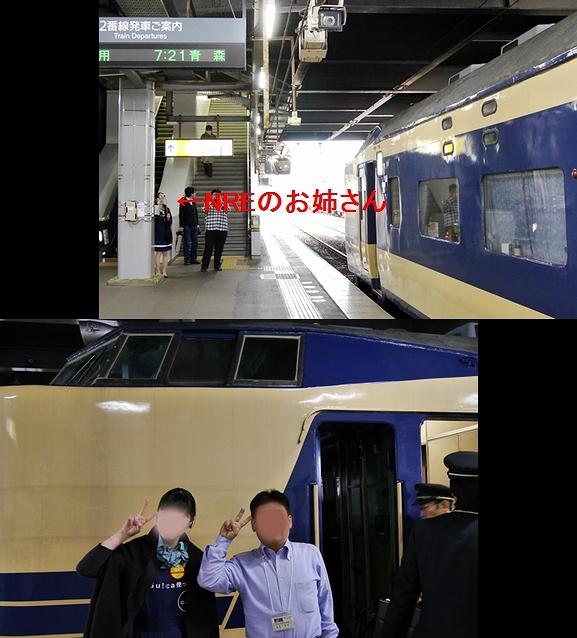 a0237960_19222558.jpg