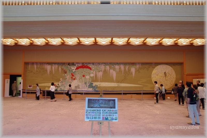 京都迎賓館・参観 [ 藤の間 ]#1_a0157263_18594894.jpg