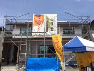 八幡西区則松にて構造見学会を開催しました!_b0112371_18131445.jpg