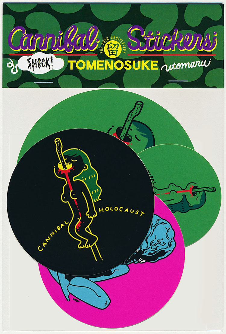Tomenosuke 10th Anniversary stickers set by utomaru_c0155077_21461069.jpg