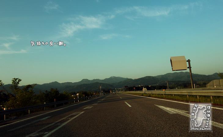 f0150682_1764712.jpg