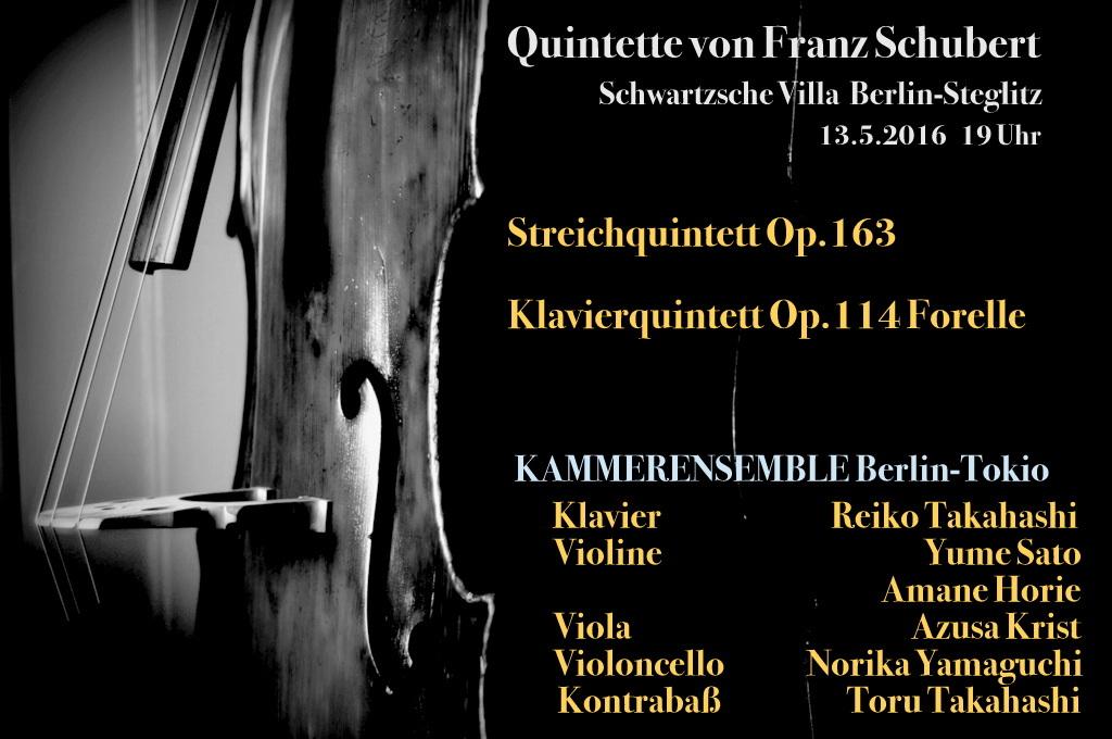 Schubert Quintette_c0180686_10265084.jpg